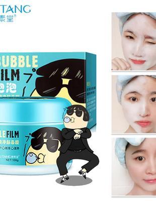 Кислородная маска-пена для лица bisutang