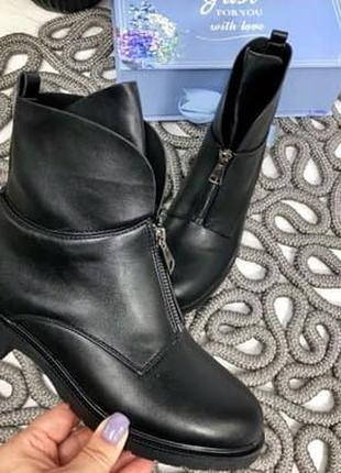 Демисезоные крутые ботинки в стиле zarra high