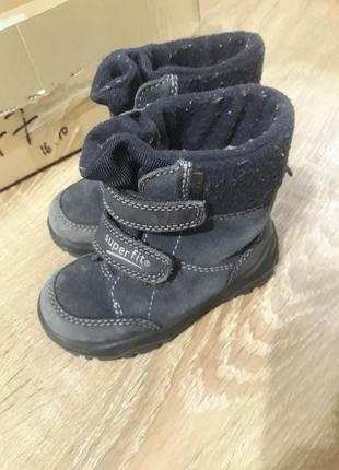 Superfit ботинки сапоги