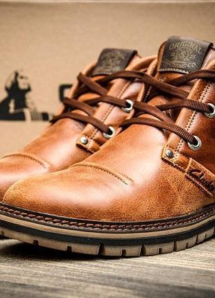 Ботинки clarks urban tribe коричневые