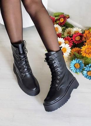 Трендовые ботинки на платформе со шнурками из натуральной кожи
