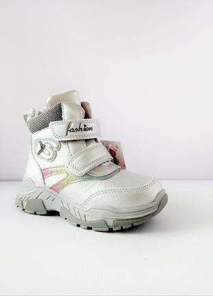 Теплые осенние сапоги-ботинки девочкам