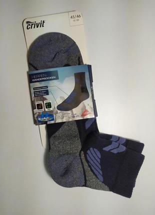 Спортивные носки германия размеры