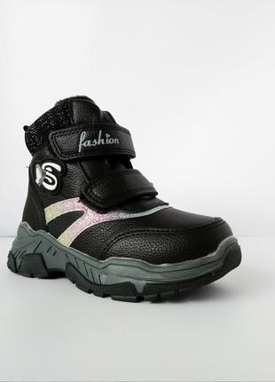 Демисезонные ботинки-сапоги девочкам