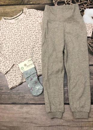 Детский домашний костюм пижама +носки для девочки lupilu германия