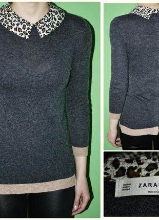Модный шерстяной свитер zara