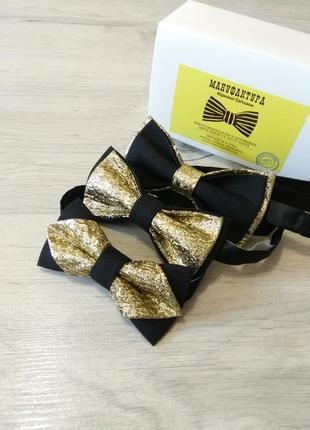 Эксклюзивный галстук бабочка в черно- золотой гамме