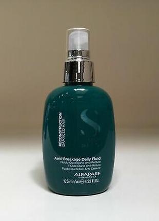 Alfaparf milano semi di lino reconstruction anti-break daily fluid флюид для волос.