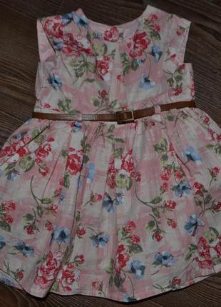 Платье next сост нов