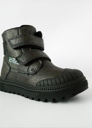 Высокие теплые ботинки-кеды мальчикам