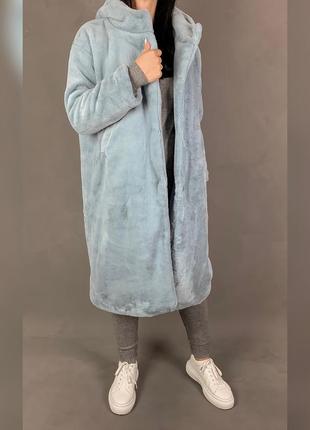 Шуба голубая длинная меховое пальто с капюшоном мутон эко мех