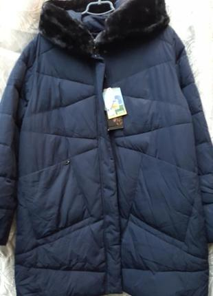Синяя зимняя куртка /plist/