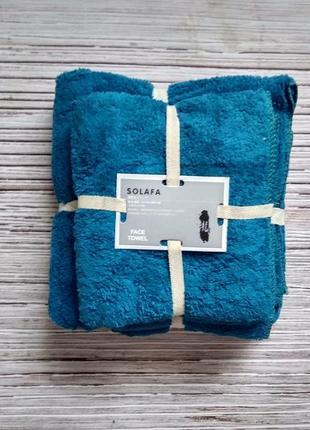 Комплект из двох полотенец