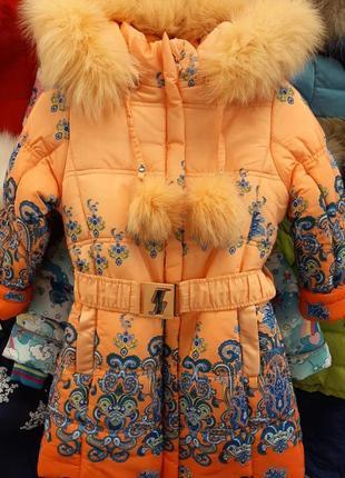 Зимняя персиковая тёплая куртка kiko на 4-9 лет. оригинал!