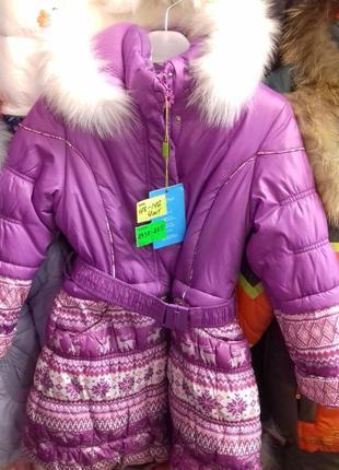 Оригинальная зимняя тёплая куртка kiko на 8-11 лет.