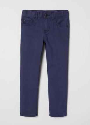 Коттоновые джинсы