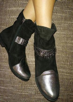 Ботиночки для модницы!