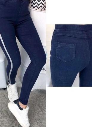 🌿 актуальные джинсы стрейч с лампасами люрекс и украшением