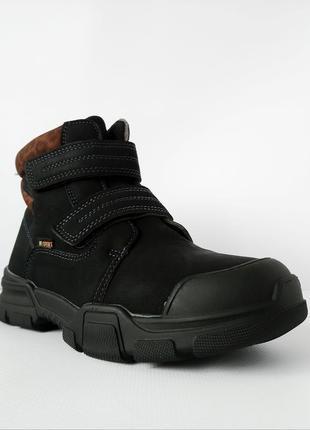 Теплые супер - ботинки для мальчиков. демисезон.