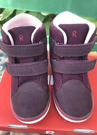 Ботинки reima patter wash фиолетовые