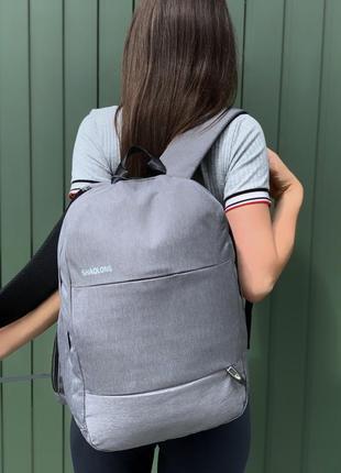 Рюкзак для ноутбука міський