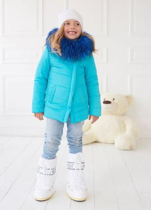Курточка на девочку luxlook красивый цвет пояс