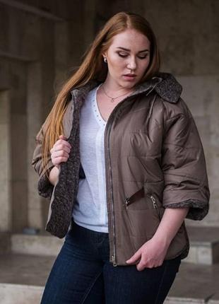 Двухсторонняя куртка waukeen