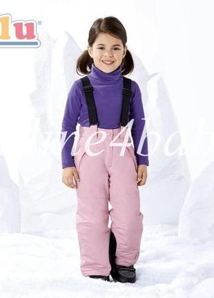 Зимние термо штаны lupilu на девочку