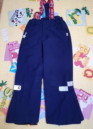 Reima kiddo lightning штаны брюки  зима/лыжи/город