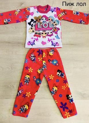 Лол пижама  піжама