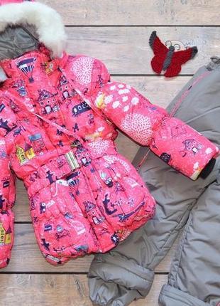 Зимний теплый комбинезон для девочки
