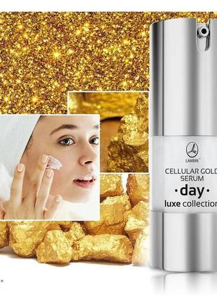 Сыворотка для лица и шеи дневная luxe cellular gold serum day lambre. франция
