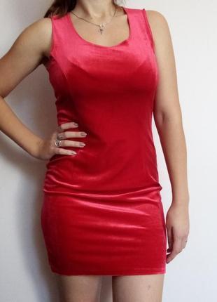Круто велюрове плаття/ шикарное велюровое платье