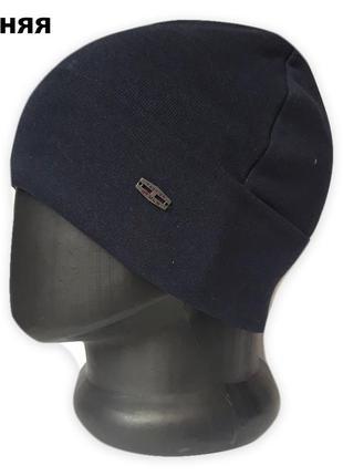 Двойная трикотажная хлопковая шапка меланж ог. 50-60см
