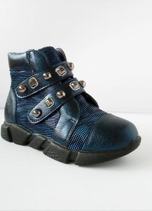 Демисезонные теплые ботинки девочкам