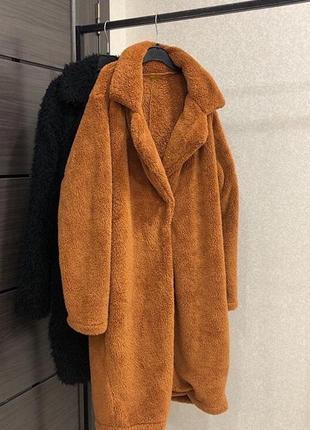 Шуба пальто махровое тедди рыжий двубортное длинное оверсайз халат