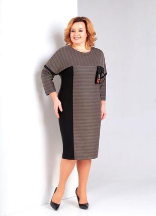 Эффектное , стильное платье, милора-стиль, беларусь,  р. 54