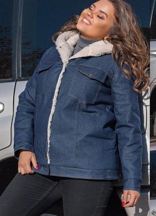 Джинсовая куртка на овчине батал