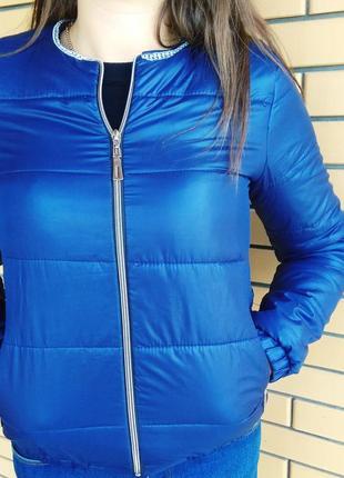 Демикуртка куртка осень