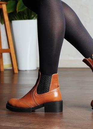 Яркие рыжие кожаные осенние ботинки, натуральная кожа
