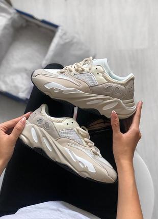 Шикарные женские кроссовки adidas yeezy 700 white😃 (весна лето осень)