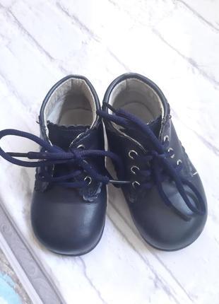 Ботиночки 20 р, 11,5 см с