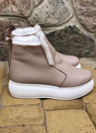 Кеды высокие, ботинки бежевые, капуччино деми / зима на высокой подошве натуральная кожа