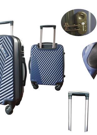Дорожный чемодан на 4 колесах маленький,средний,большой ( 131 dark blu ) якісна валіза