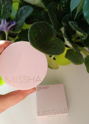 Кушон 21 23 тон тональное средство missha magic cushion cover lasting spf50+/pa