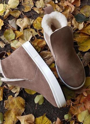 Слипоны, ботинки, валенки замшевые утепленные