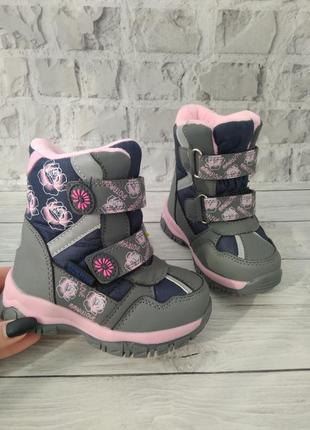 Термо ботиночки для девочек