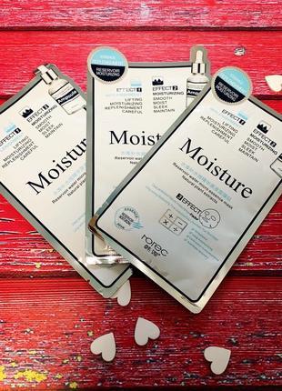 Увлажняющая лифтинг маска rorec moisture (30г)