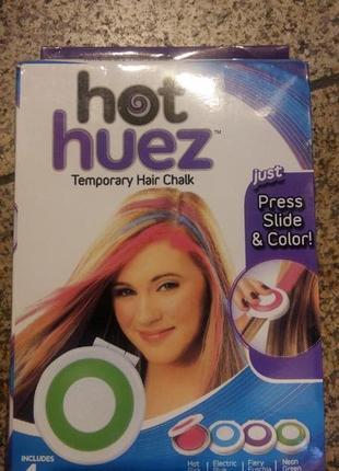 Мелки пудра для волос