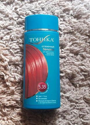 Тоника оттеночный 5.35 - красный янтарь